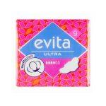 Evita Ultra Softiplait egészségügyi betét - 9db